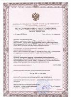 Кресло КГ-3М Регистрационное удостоверение