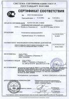 Отсасыватель медицинский ОМ-1 Сертификат соответствия
