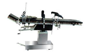 Стол хирургический операционный STARTECH 3008C