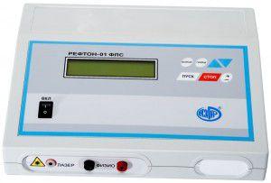 Многофункциональный одноканальный физиотерапевтический аппарат РЕФТОН-01-ФЛC  с лазерным воздействием